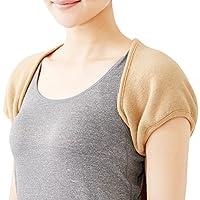 Selvan 柔软温暖 肩部保暖护具