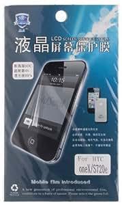 鑫盾 高清透超耐磨手机贴膜 HTC oneX/S720e