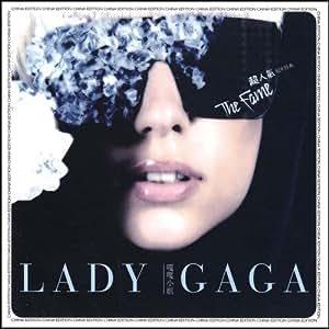 嘎嘎小姐Lady GaGa:The Fame超人气冠军特典 (CD)
