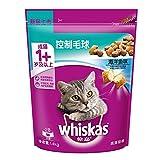Whiskas伟嘉成猫猫粮控制毛球海洋鱼味1.4kg