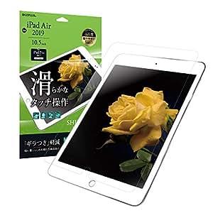 """保护膜 """"SHIELD・G HIGH SPEC FILM""""LP-MIP19FLMFL 垫 iPad Air 2019 (10.5inch)/iPad Pro 10.5inch"""