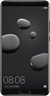"Huawei 华为 Mate 10 4+64GB智能手机 5.9""华为 Kirin 970 CPU,4*Cortex A73 2.36GHz 黑色"