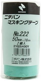 ニチバン マスキングテープ 20巻入 50mm×18m ミントグリーン
