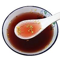 真材实料 酸梅汤 原料包 老北京饮料汤料 乌梅汤 袋装 (100克*5袋)