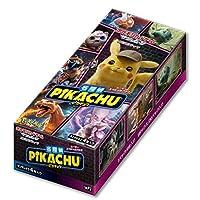 Pokemon 精灵宝可梦卡牌游戏 太阳 & 月亮 电影版特别包 《名侦探皮卡丘》 BOX