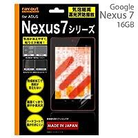 Nexus7(2012)-16G用减轻气泡高光泽防指纹保护膜 RT-NX7F/C1