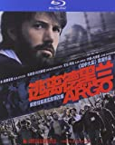 逃离德黑兰(蓝光碟 BD50)