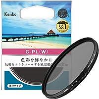 Kenko肯高 PL 滤光镜 圆形 PL(W) PL(W) 58mm 反射镜用 薄 482131