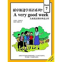 循序渐进学英语系列7:A very good week(儿童英语教材典范之作)