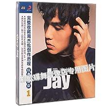 正版 周杰伦专辑 Jay(CD) >>>影歌碟舞音像店