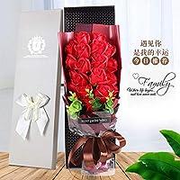 香皂花玫瑰花礼盒肥皂花束送女友ins超火的生日礼物女生韩国创意21朵大红1810