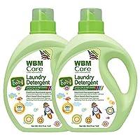 WBM LLC Bathtime Solutions 礼品套装 Active Baby Laundry Detergent Plant Based Baby Laundry Liquid | 8615-2PK