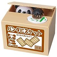 Shine 玩具储钱罐 BANK 熊猫