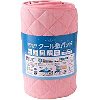 mofua cool 接触冷感 敷きパッド アウトラスト (抗菌 防臭 防ダニ) シングル ピンク 51710101