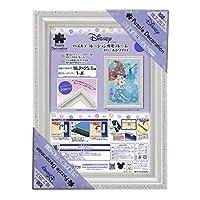 拼图框 迪士尼 拼图装饰*框架(珍珠白)(18.2x25.7cm)