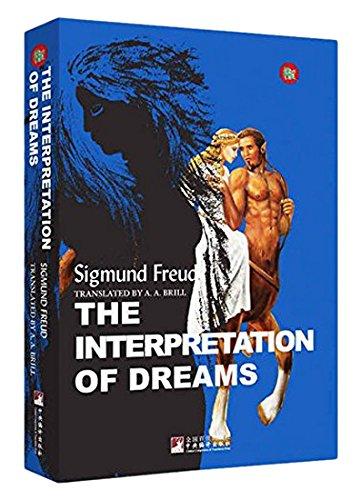 梦的解析(英文版):亚马逊:图书
