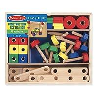 Melissa & Doug 木制建筑套装盒装(48块)