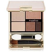 Shiseido Maquillage True Eye Shadow - # BR722 3.5g/0.12oz