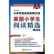 小学英语阅读拓展训练:美国小学生阅读精选(四年级)(附MP3下载+二维码听读)
