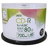 Lazos CD-R 白宽印刷对应 旋钮盒L-MCD50P 音楽用 50枚