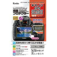 Kenko 液晶保护膜液晶保护 Canon EOS