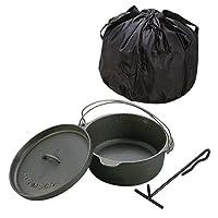 CAPTAIN STAG鹿牌野营 烧烤 压铸烤箱 套装 铁铸品 25cm 带网格袖口·带收纳袋 不分季节UG-3048