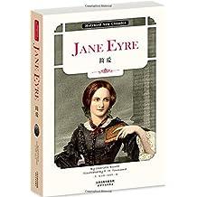简爱:JANE EYRE(英文原版)(附英文朗读免费下载)
