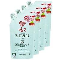 arau 洗衣液 天竺葵 替換裝 1升×4個