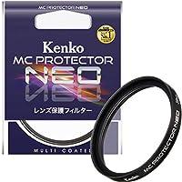 Kenko カメラ用フィルター MC プロテクター NEO レンズ保護用 黑 39mm