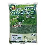 人造草坪用橡胶芯片 1.5kg