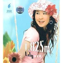 陈洁丽:1.825m(CD-DSD)