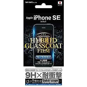 Ray-out ハイブリッドガラスコートフィルム ブルーライト iPhone 6 Plus/6s Plus