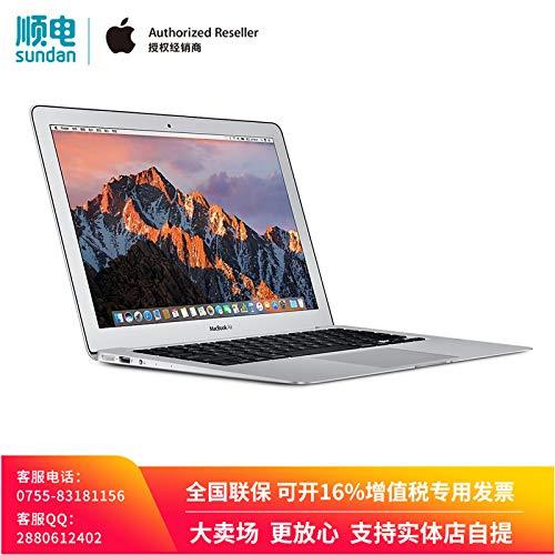2017全新一代MacBook Air Apple MacBook Air MQD32CH/A 13.3英寸笔记本电脑 轻薄本(13.3/1.8GHZ/8GB/128GB固态硬盘) 搭载1.8GHz 双核 Intel Core i5 处理器 顺丰发货 可开增值税专票