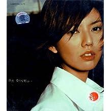 孙燕姿:风筝(CD)