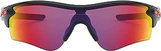 Oakley 欧克利 RRadarlock 中性 运动眼镜