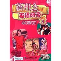 新理念英语阅读:小学3年级(第3册)
