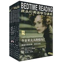 床头灯英语学习读本3000词(英汉对照)•第1辑(合订本)(套装共10册)