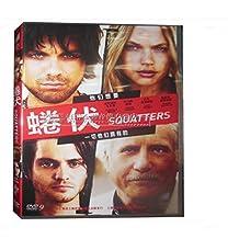 正版电影 蜷伏 DVD9 碟片托马斯·戴克 理查德·德莱福斯英语原版