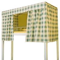 Kennedy 美国双层床帘 适合上下学生宿舍遮光窗帘 1件上+2件窗帘 颜色 1 1.1*2m cl-04891-01KY