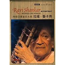 拉维•香卡传:传奇印度音乐大师(DVD)