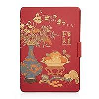 Kindle Paperwhite X 故宫文化定制保护套(适用于第5代、第6代和第7代Kindle Paperwhite)