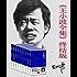 王小波全集(终结版)(套装全10册)(将他的一生以文字和图片的形式,系统、全面地呈现给读者。)