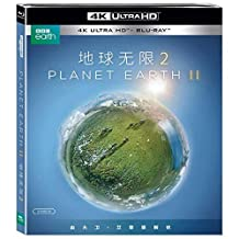 BBC纪录片 地球无限2/地球脉动2 蓝光高清UHD 4K+BD50 4碟装