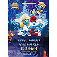 探尋神秘村(原著小說中英雙語版×藍精靈官方獨家授權!學習純正地道的英語表達,有效培養英語思維方式。 )