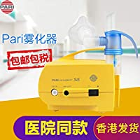 PARI 百瑞 雾化器 Junior Boy SX3305 儿童医用家用雾化机 德国百瑞进口压缩式雾化机 全年龄通用 (黄色)
