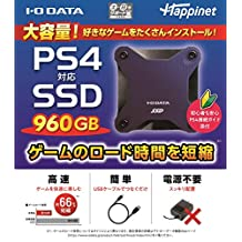PS4 适用 外置SSD 960GB