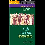 傲慢与偏见(6级) (书虫·牛津英汉双语读物) (English Edition)