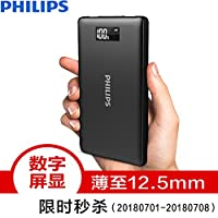 飞利浦10000毫安移动电源/充电宝 超薄小巧聚合物 双USB输出 智能数显 DLP2109 苹果/三星/华为/小米/OPPO (黑色)