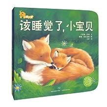小家大爱绘本系列(套装共4册)