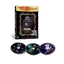 安德鲁·韦伯旷世音乐剧三部曲:歌剧魅影+猫:音乐剧+真爱不死(3DVD)